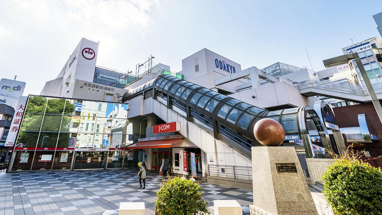小田急線町田駅より徒歩7分