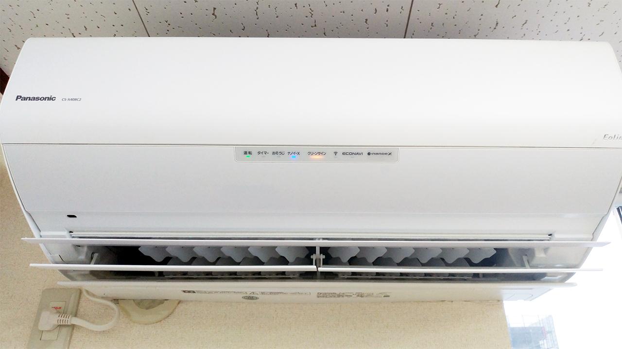 高性能冷暖房の設置